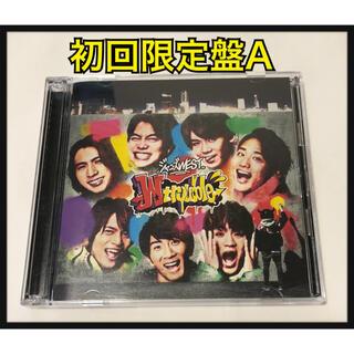 ジャニーズWEST - W trouble wtrouble 初回A CD DVD ジャニーズwest