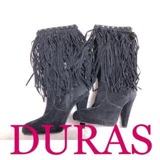 デュラス(DURAS)の42265.DURAS フリンジブーツ スエード スタッズ付き (ブーツ)