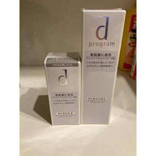 d program - d プログラム ホワイトニングクリア 化粧水 本体 乳液 レフィル セット