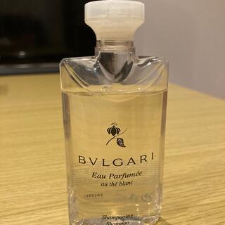 ブルガリ(BVLGARI)のBVLGARI⭐︎シャンプー⭐︎アメニティ(シャンプー)