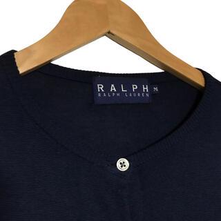 ラルフローレン(Ralph Lauren)のローレンラルフローレン ネイビー シルク100%カーディガン(カーディガン)