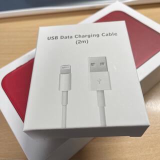 アイフォーン(iPhone)の★純正品質iPhone充電・転送ケーブル Lightningケーブル 2m(バッテリー/充電器)