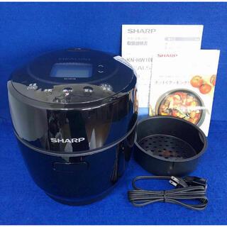 SHARP - 未使用★SHARP KN-HW10E-B ヘルシオ ホットクック 無水調理鍋