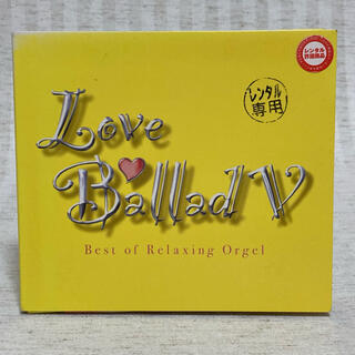 Love Ballad 5~Best of Relaxing Orgel CD(ヒーリング/ニューエイジ)