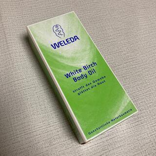 WELEDA - 【専用】WELEDA ホワイトバーチボディオイル