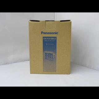 パナソニック(Panasonic)の⑤CN-F1X10BLD パナソニックストラーダ(カーナビ/カーテレビ)