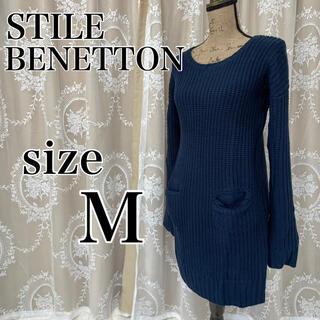ベネトン(BENETTON)のスタイルベネトン STILE BENETTON ワンピース ニット ひざ丈 長袖(ひざ丈ワンピース)