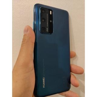 HUAWEI - HUAWEI P40 Pro 5G