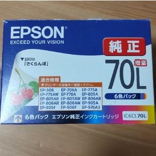 EPSON - エプソン インクカートリッジ IC6CL70L ライトシアン