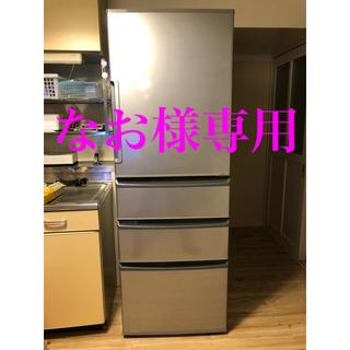 Panasonic - 冷蔵庫 アクア