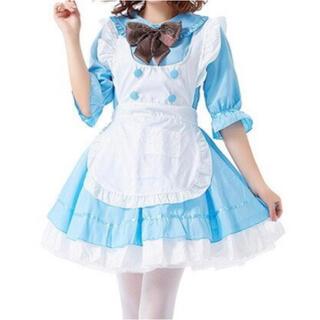 アリス メイド コスプレ(衣装一式)