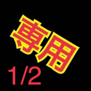 《やーまん様専用1/2》【新品】シマノ 21 オシアジガー 1500XG(リール)