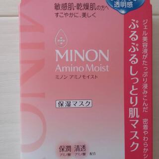 MINON - ミノンパック 3箱