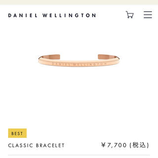 ダニエルウェリントン(Daniel Wellington)のDaniel wellington バングル ローズゴールド(ブレスレット/バングル)