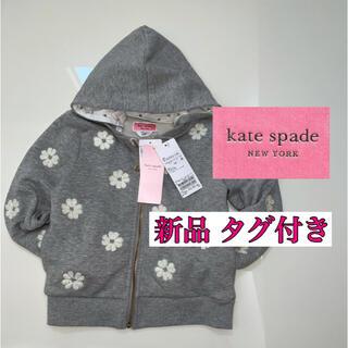 ケイトスペードニューヨーク(kate spade new york)の新品 未使用品 ケイトスペード  ジップアップパーカー 14080円(Tシャツ/カットソー)