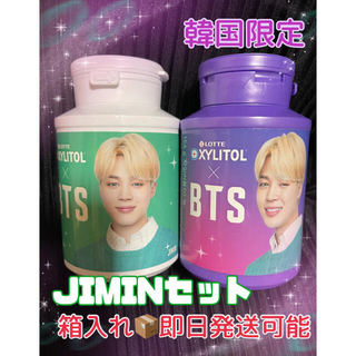 【BTS】韓国 限定 キシリトール ボトル JIMINセット XYLITOLガム