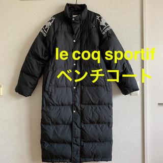 le coq sportif - ルコック メンズ ベンチコート ロングコート le coq sportif