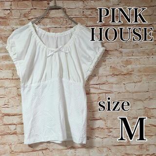 ピンクハウス(PINK HOUSE)のピンクハウス PINK HOUSE Tシャツ カットソー シャツ 半袖 ドット(Tシャツ(半袖/袖なし))