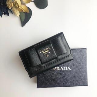 PRADA - 【極上美品】PRADA プラダ リボン キーケース 6連