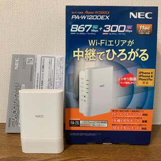 NEC - NEC Aterm 無線ルーター PA-W1200EX