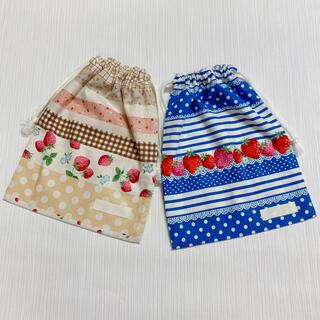 巾着セット 給食袋 女の子 イチゴ ボーダー ベージュ 青(外出用品)