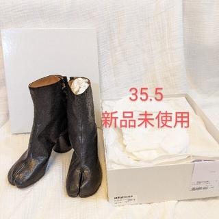 Maison Martin Margiela - マルジェラ 足袋 tabi ブーツ 35.5
