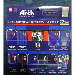 サクラクレパス(サクラクレパス)のサクラクレパス アーチ消しゴム サッカー日本代表Ver. セット(消しゴム/修正テープ)