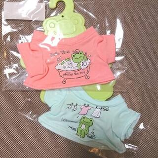 かえるのピクルス ビーンドール用 Tシャツ 服 マスコット ぬいぐるみ 新品(キャラクターグッズ)