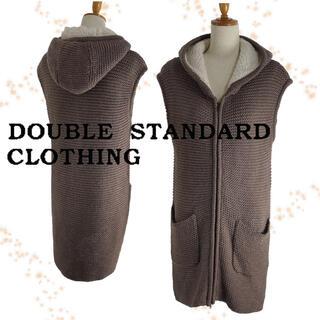 ダブルスタンダードクロージング(DOUBLE STANDARD CLOTHING)の◆ダブルスタンダードクロージング◆ 大人可愛いフード付きロングニットベスト ジレ(ベスト/ジレ)