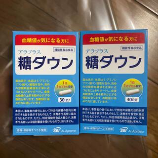 アラ(ALA)の最安値 新品 送料無料 アラプラス 糖ダウン 30日分×2箱 60日分(その他)
