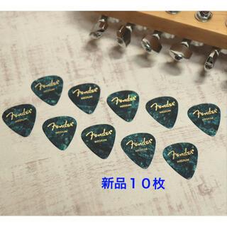 フェンダー(Fender)の新品 ギターピック フェンダーピック ミディアム 10枚 オーシャンターコイズ(エレキギター)
