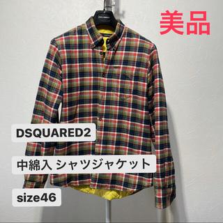 ディースクエアード(DSQUARED2)の【正規品】DSQUARED2 中綿入 チェックシャツジャケット 46(その他)