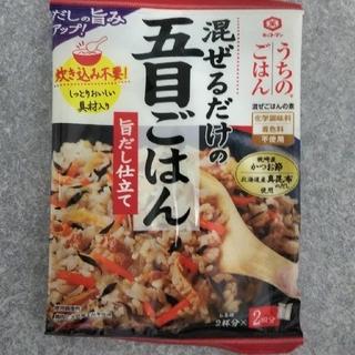 キッコーマン(キッコーマン)の混ぜごはんの素 ②(レトルト食品)