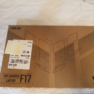 ASUS - ASUS  TUF Gaming F17 FX706HM Core i9