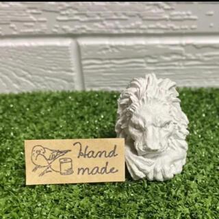 ライオン アロマストーン 石膏 アロマ インテリア 置き物(アロマ/キャンドル)