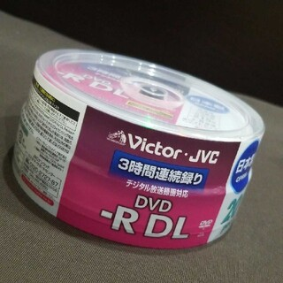 Victor - Victor VD-R215CS20 録画用DVD-R DL 20枚未使用未開封