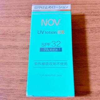 NOV - 新品未開封 NOV  UVローションEX SPF32 PA+++