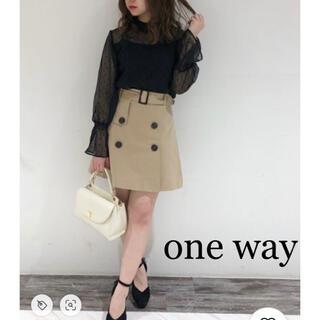 ワンウェイ(one*way)のトレンチスカート one way ベージュ(ひざ丈スカート)