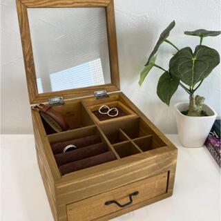 スタディオクリップ(STUDIO CLIP)の木製ジュエリーボックス(小物入れ)