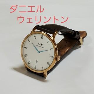 Daniel Wellington - ダニエルウエリントン 良品 デイト ブルー針 レザーベルト 腕時計 DW  正規
