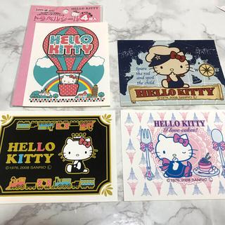 サンリオ(サンリオ)のサンリオ Hello Kitty キティ トラベルシール シール セット(シール)