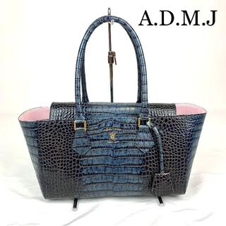 A.D.M.J. - A.D.M.J アクセソワ クロコレザー ロゴ金具 バッグ