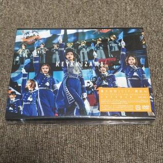 ケヤキザカフォーティーシックス(欅坂46(けやき坂46))の2425 欅坂46 欅共和国2019 DVD 初回生産限定盤 新品未開封品(ミュージック)