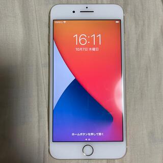 アイフォーン(iPhone)のiPhone7Plus  256GB simフリー 美品 本体のみ  (携帯電話本体)