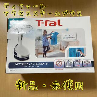 T-fal - ティファール アクセススチームプラス