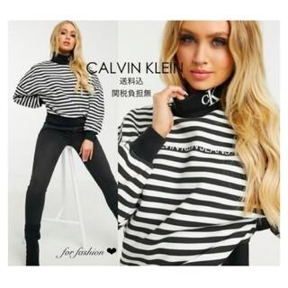 カルバンクライン(Calvin Klein)のCALVIN KLEINロールネックスエットシャツ(トレーナー/スウェット)