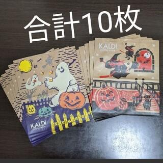 カルディ(KALDI)の【限定】【レア】KALDI カルディ ショップバッグ ハロウィン 紙袋 (ショップ袋)