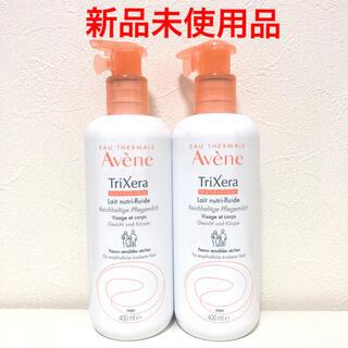 アベンヌ(Avene)の【新品】アベンヌ トリクセラNT フルイドミルク  400mL×2 (ボディローション/ミルク)