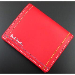 ポールスミス(Paul Smith)の贈り物に☆新品☆箱付 ポールスミス 人気4色ステッチ コインケース 赤(コインケース/小銭入れ)