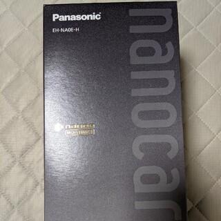 Panasonic - 新品未使用☆ Panasonic ナノケア  EH-NA0E-H ☆送料無料